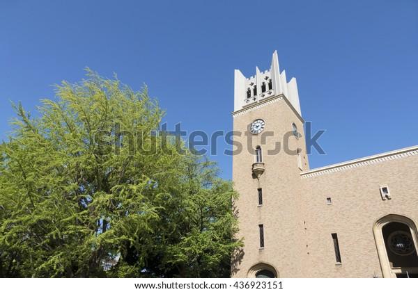 Waseda University Okuma Auditorium sunny blue sky fresh green ginkgo green