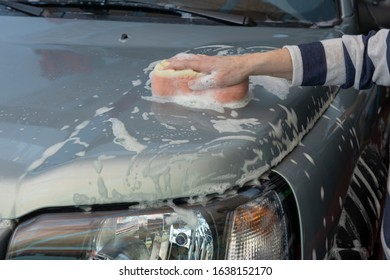 washing-car-sponge-soap-260nw-1638152170
