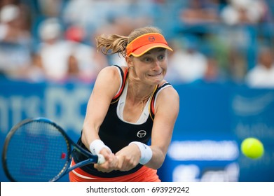 WASHINGTON – AUGUST 6: Ekaterina Makarova (RUS) defeats Julia Goerges (GER, not pictured) for the women's single championship at the Citi Open tennis tournament on August 6, 2017 in Washington DC