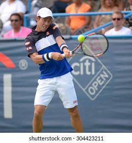 WASHINGTON AUGUST 8: Kei Nishikori (JPN) defeats Marin Cilic (CRO, not pictured) in the semifinal round of the Citi Open tennis tournament on August 8, 2015 in Washington DC