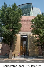 WASHINGTON, DC - AUG 31, 2018: Dramatic entrance of Museum of the Bible, a privately operated museum, with exhibits documenting the history of the bible,  Opened in 2017, not without controversy.