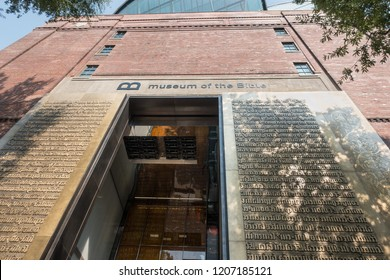 WASHINGTON, DC - AUG 31, 2018: Dramatic entrance of the Museum of the Bible, a privately operated museum, with exhibits documenting the history of the bible, with artifacts, texts and displays.