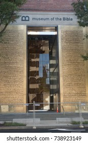 WASHINGTON, DC - OCT. 20, 2017:  Door of Museum of the Bible entrance under construction, still several weeks away from Nov. grand opening.