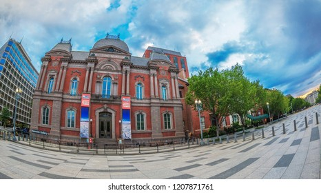 WASHINGTON DC, USA - AUGUST 31, 2018: Large angle view at Renwick Gallery of the Smithsonian American Art Museum located on Pensylvania Avenue, near to White House and Eisenhower executive building.