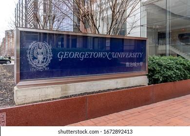Washington, DC, USA- January 13, 2020: Georgetown University sign in Washington DC.  Georgetown University is a private research university in the Georgetown neighborhood of Washington, D.C.