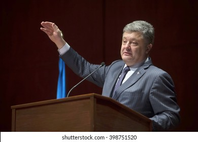 WASHINGTON D.C., USA - Mar 31, 2016: Working visit of the President of Ukraine Petro Poroshenko in the US. Speech by President of Ukraine at the Forum Ukraines Battle for Freedom Continues