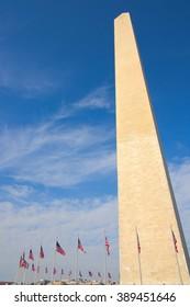 Washington memorial in DC, USA