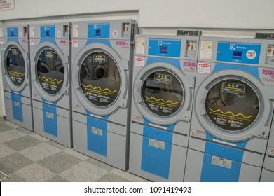 Wasmachines At The Super Laundry Self Service Shop At Osaka Japan 2016
