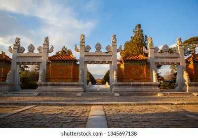 Wastern Qing Mausoleums –The archway building in the main way . The Wastern Qing Mausoleums is one of the last dynasty Mausoleum area in China. It is located in Yixian, Hebei, China.
