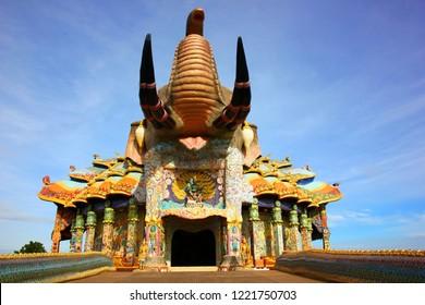 Wat banrai korat Nakornrachsrima