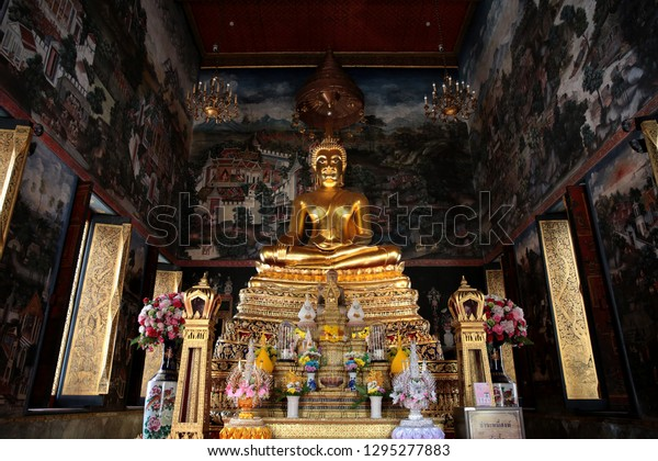 Wat Bowonniwet Vihara Bangkok, Thailand 26 Sep 2018