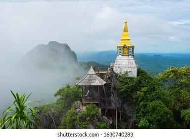 Wat Chaloem Phra Kiat Phrachomklao Rachanusorn Wat Praputthabaht Sudthawat pu pha daeng a public temple on the hill off Lampang Unseen Thailand