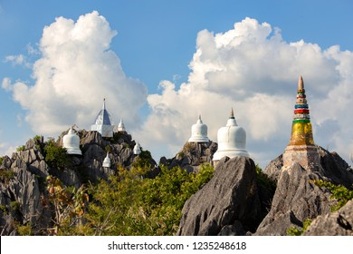 Wat Chaloem Phrakiat Phrachomklao Rachanuson.