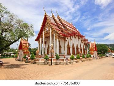 Wat Chalong temple pagoda in Phuket, Thailand