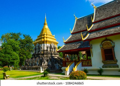 Wat Chiang Man is a Buddhist temple  inside the old city of Chiang Mai, in northern Thailand
