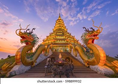 Wat Huay Pla Kang, Chinese temple in Chiang Rai Province, Thailand.