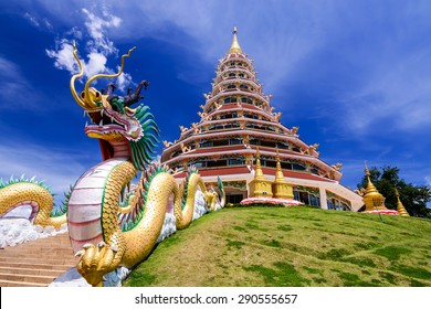 Wat Hyua Pla Kang, Chinese temple in Chiang Rai Thailand, This is the most popular temple in Chiang Rai.