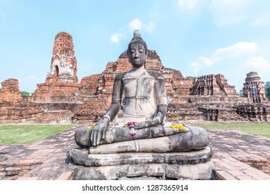Wat Mahathai  ,Phra Nakhon Si Ayutthaya Historical Park A historical park in Ayutthaya.  There are a total of 1,810 acres within the city of Ayutthaya. Phra Nakhon Si Ayutthaya Province, Thailand