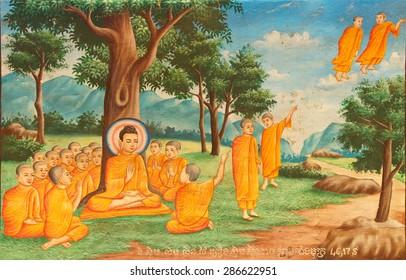 WAT NOKOR, CAMBODIA - FEB 9, 2015 - Scenes from Buddha's life adorn the walls of a temple at Wat Nokor, Wat Nokor, 8th century,  Cambodia