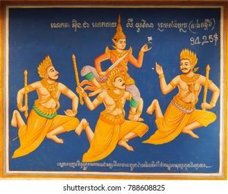 WAT NOKOR, CAMBODIA - FEB 9, 2015 - Apsara dancers on the ceiling Wat Nokor, 8th century,  Cambodia