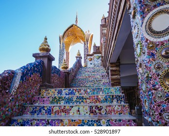 Wat Pha Sorn Kaew, Phetchabun : November 26, 2016 : The colorful of mosaic mixed decoration at Wat Pha Sorn Kaew Temple,Khao Kho, in Phetchabun province, Thailand