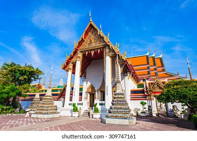 Wat Pho is a Buddhist temple complex in Phra Nakhon district in Bangkok, Thailand