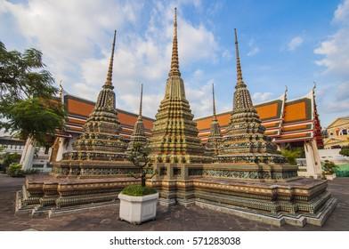 Wat Pho Temple, Bangkok, Thailand