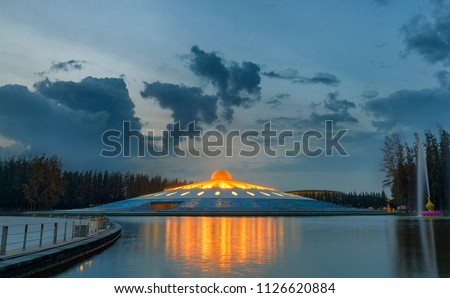 Wat Phra Dhammakaya Temple Pathum Thani Stock Photo Edit Now