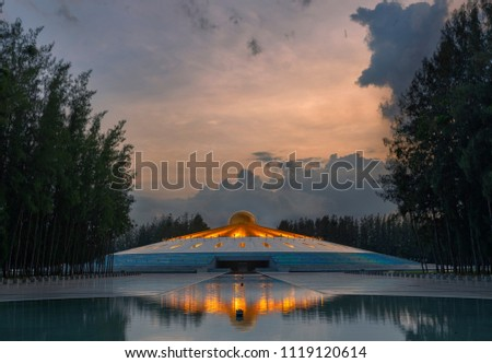 Wat Phra Dhammakaya Temple Thailand Stock Photo Edit Now