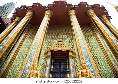 Wat Phra Kaew ('Temple of the Holy Jewel Image') also spelled Wat Phra Kaew and commonly known as the Temple of the Emerald Buddha, is located on the ground of the Royal Palace in Bangkok.