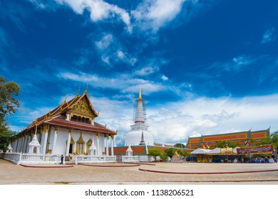 Wat Phra Mahathat Woramahawihan, Nakhon Si Thammarat Hae Pha Khuen That Festival is celebrated at Phra Borom That Chedi at Wat Phra Mahathat Woramahawihan in THAILAND.