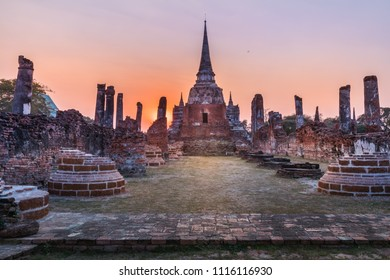 Wat Phra Si Sanphet Temple of Ayuthaya. Old temple at Ayuthaya historical park, Thailand.