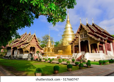 Wat Phra Singh or Phra Singh temple in the morning and Viharn Lai Kham is an important measure in the history of the Lanna comes from the past. Since the temple is priceless Chaing Mai Lanna.