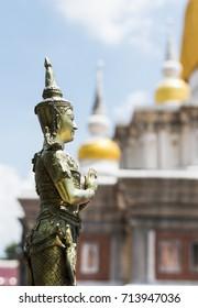 Wat Phra Tat Nadoon, Temple in Mahasarakham city, the Northeast of Thailand