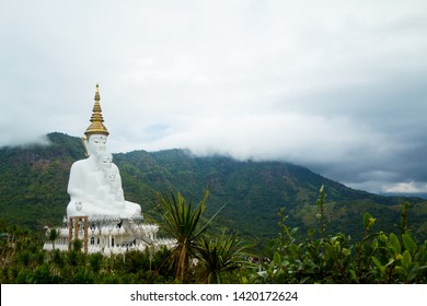 Wat Phra Thart Pha Kaew, is a Buddhist monastery and temple in Khao Kor, Phetchabun, in north-central Thailand