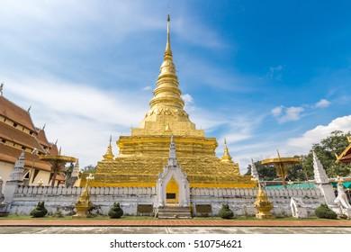 wat phra that chae haeng temple, Nan, Thailand