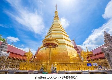 Wat Phra That Cho Hae in Phrae Thailand