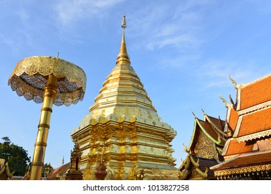 Wat Phra That Doi Suthep, the most famous temple . The popular tourist attraction in Chiang Mai, Thailand.