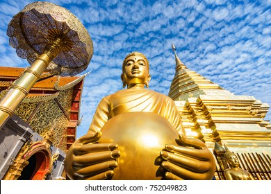 Wat Phra That Doi Suthep Buddhist temple in Chiang Mai, Thailand.