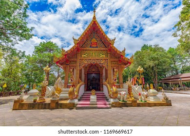 Wat Phra That Doi Tung is a beautiful golden temple in Chiang Rai province, Thailand.