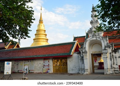 Wat Phra That Hariphunchai and the gateway in the South view