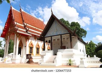 Wat Phra That Kham Kaen