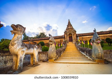 Wat Phra That Lampang Luang, a Lanna-style Buddhist temple in Lampang Province, Thailand