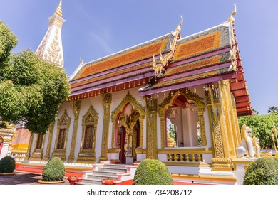 Wat Phra That, Nakhon Phanom, Thailand