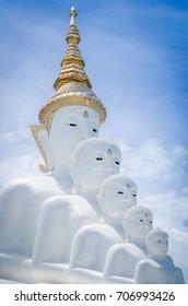 Wat Phra That Pha Son Kaew  is on the hill in Khao Kor, Phetchabun, Thailand