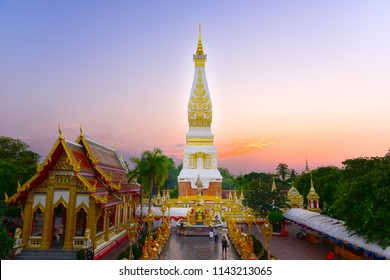Wat Phra That Phanom Woramahawihan The old temple was prosperous in the Nakhon_Phanom Province.
