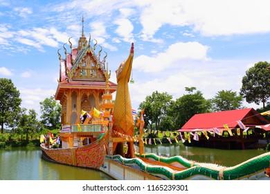 Wat Phra That Suphannahong temple, SiSaKet province