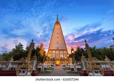 Wat Phrathat Nong Bua at twilight in Ubon Ratchathani province, Thailand