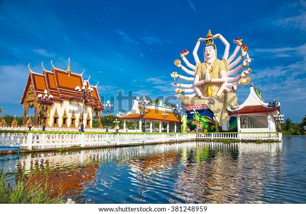Wat Plai Laem temple with 18 hands God statue (Guanyin), Koh Samui, Surat Thani, Thailand.