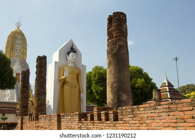 Wat Pra Si Rattana Mahathat Woramahavihan (Wat Yai) is a Buddhist temple. It is a major tourist attraction in Phitsanulok, Thailand.